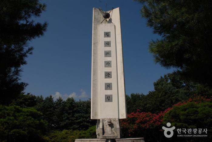 Могила 700 солдат и молельня в горах Кымсан (금산 칠백의총)15