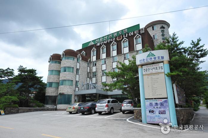 禅雲山ホテル(선운산호텔)