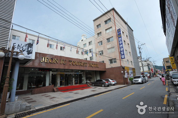 Closed : Jeonju Tourist Hotel (전주관광호텔)