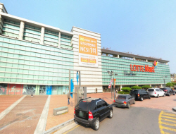 Lotte Mart - World Cup Stadium Branch (롯데마트 월드컵점)