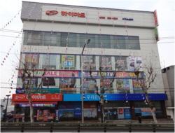 Lotte Hi-mart - Singil Branch (롯데 하이마트 (신길점))