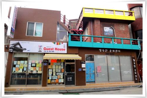 Jeonju Guest House (...