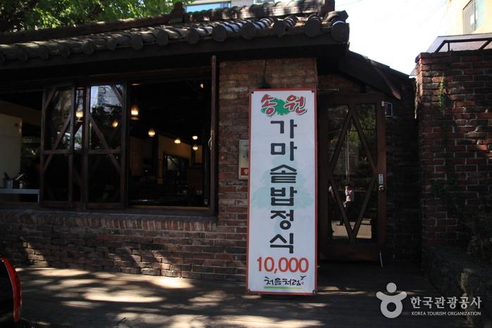 Songwon (송원)