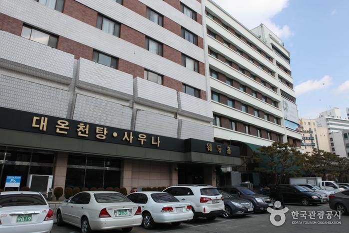 Yuseong Hot Spring (유성온천지구)