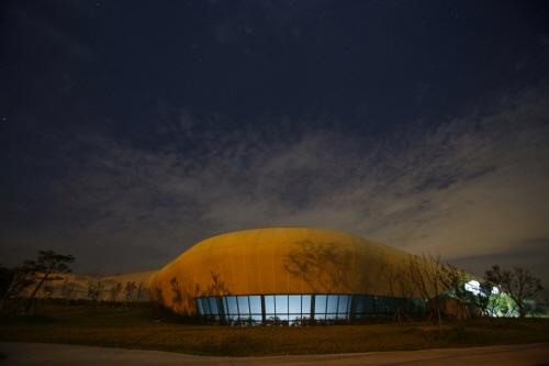 Nationalmuseum Naju (국립나주박물관)