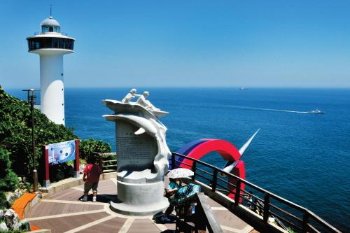 Taejongdae Resort Pa...