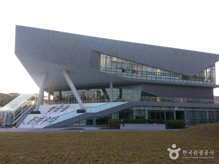 国立ハングル博物館(국립한글박물관)