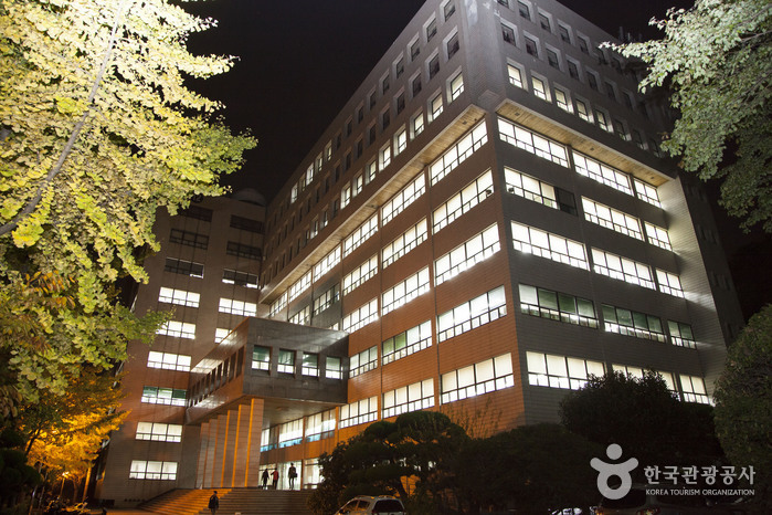 동의대학교 중앙도서관