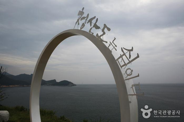 Wando-gun, Cheongsando Island [Slow City] (완도군 청산도 [슬로시티])