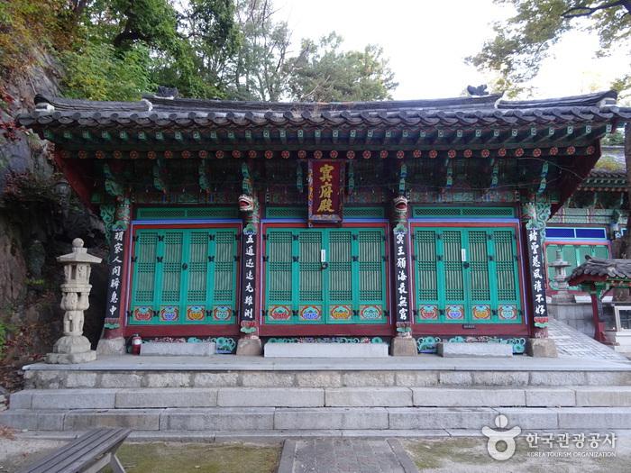 봉국사(서울)