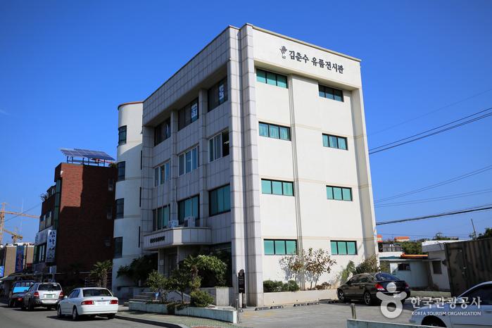 김춘수 유품전시관