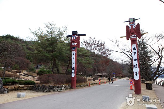 Фольклорная деревня в Андоне и озеро Андонхо (안동민속촌과 안동호)7