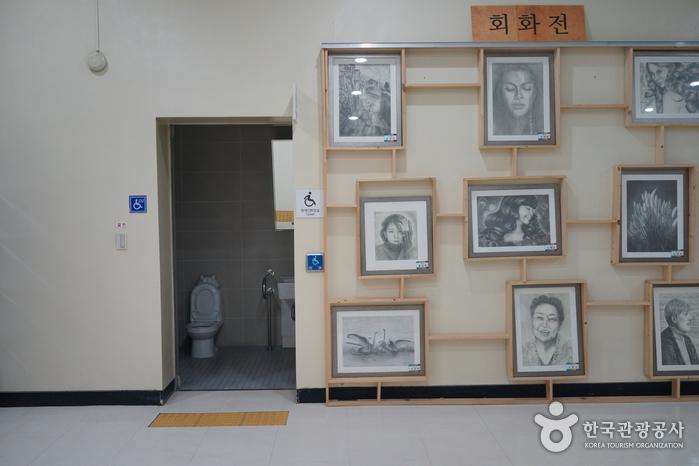송파여성문화회관