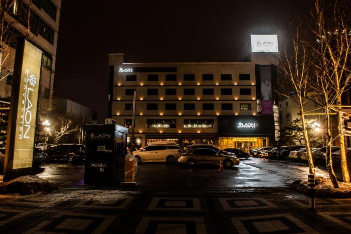 라온컨벤션호텔