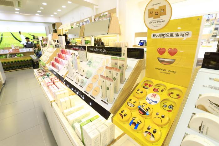 이니스프리 부산대점[한국관광 품질인증/Korea Quality]