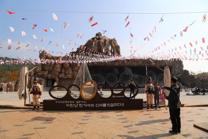 김해가야테마파크 철광석공연장