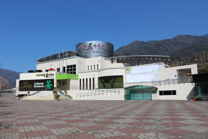Центр чайной культуры в Хадоне (하동 차문화센터)