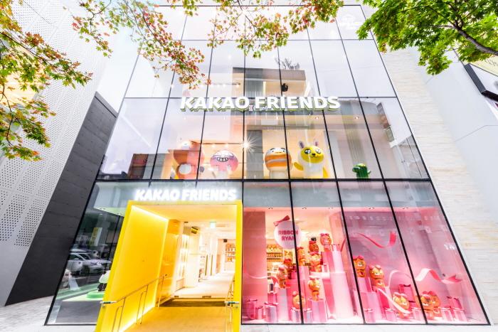 Kakao Friends Busan Flagship Store (카카오프렌즈 부산 플래그십 스토어)
