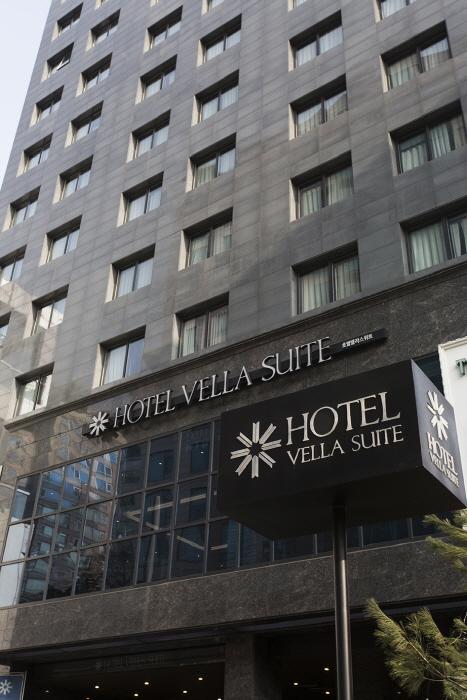 Hotel Vella Suite, Suwon Ingye [Korea Quality] / 호텔벨라스위트 수원인계점 [한국관광 품질인증]