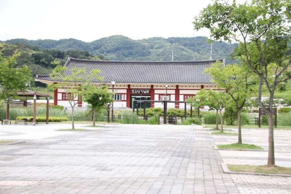 조소양선생기념관