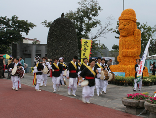 Jeju Orange Festival