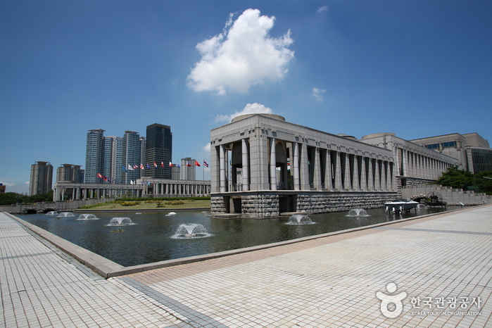 photo about War Memorial of Korea