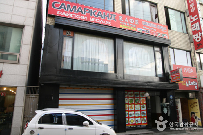Samarkand (사마리칸트)