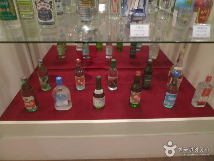 Liquorium (술박물관 리쿼리움)