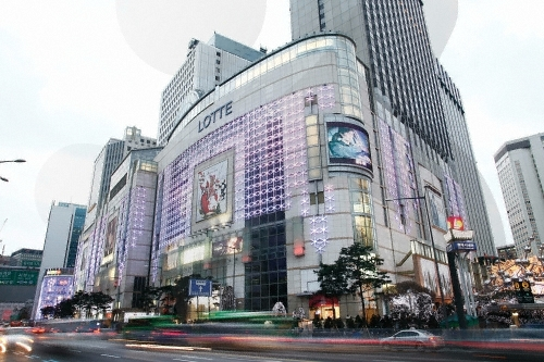 Lotte Department Store - Main Branch (롯데백화점 (본점))