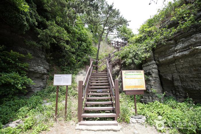 床足岩郡立公园(상족암군립공원)