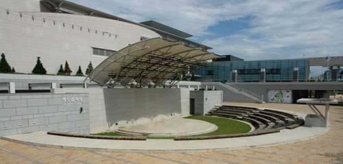 Gimhae Arts and Sports Center (김해문화의전당)