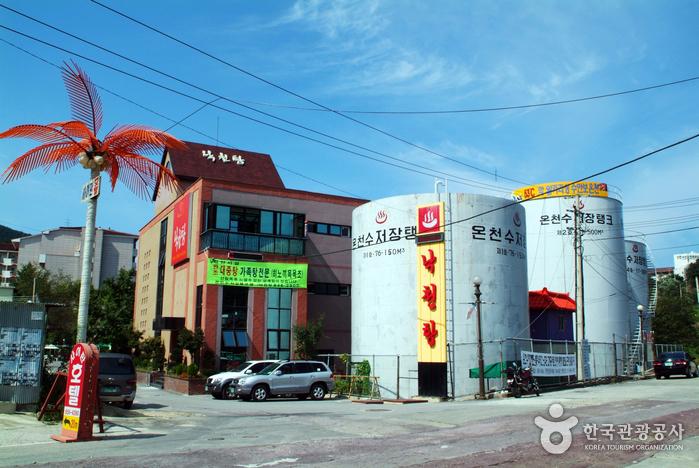 Suanbo Hotspring (수안보온천)