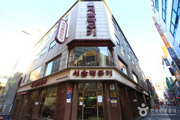 Seoul Kakdugi Restaurant (서울깍두기)