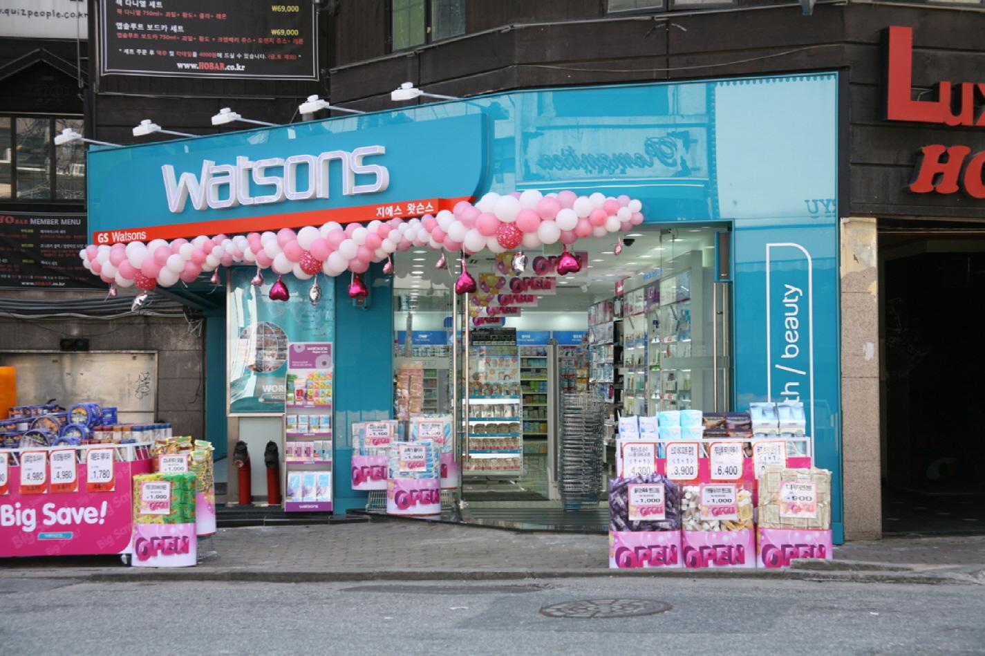 GS Watsons Korea – Seogyo Branch (GS왓슨스 (서교점))