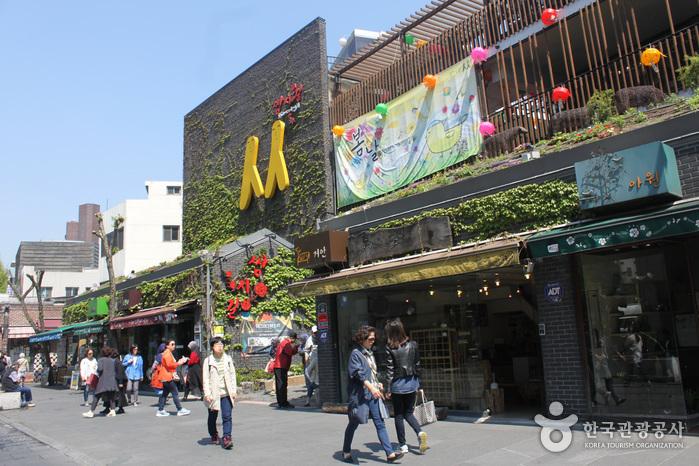 Insa-dong (인사동)