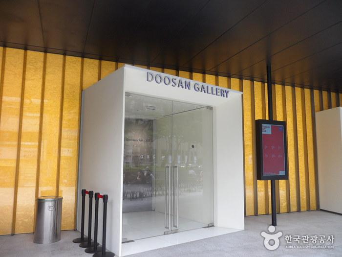 斗山ギャラリー(두산갤러리)