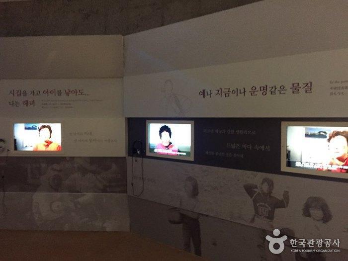 海女博物館(해녀박물관)