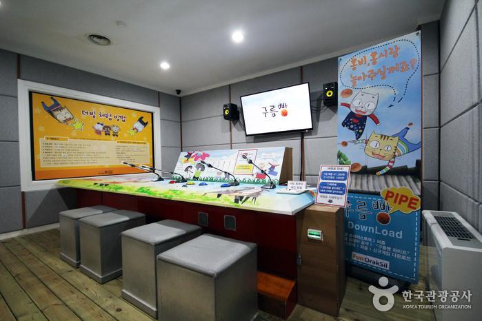 Animation Museum (춘천 애니메이션박물관)