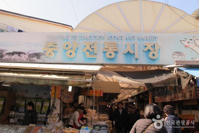 Tongyeong Jungang Market (통영 중앙시장)