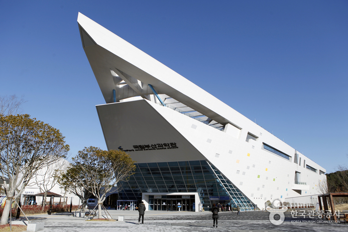 Busan National Science Museum (국립부산과학관)