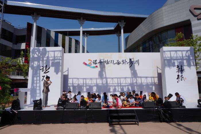 全州韓紙文化節(전주 한지문화축제)