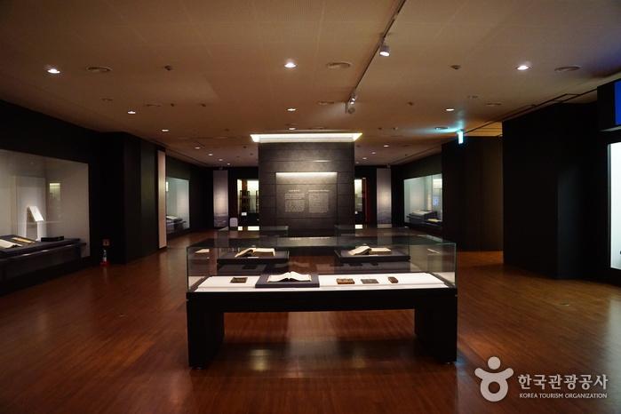 국립고궁박물관