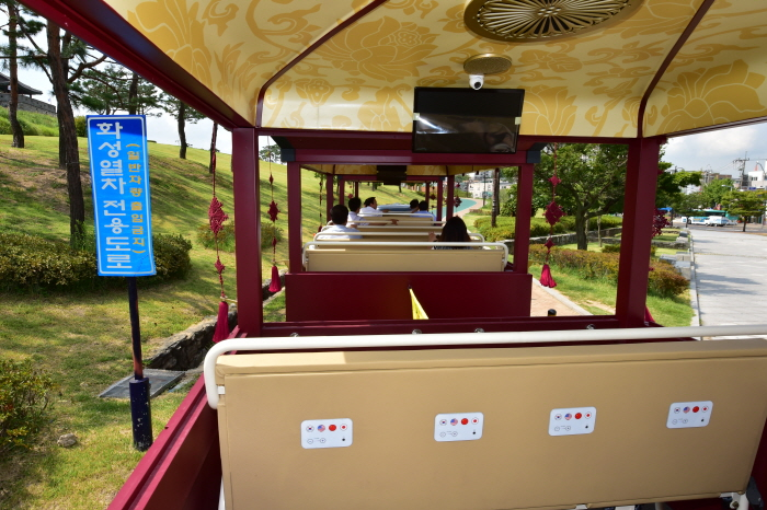 Hwaseong Fortress Tourist Trolley (화성어차)
