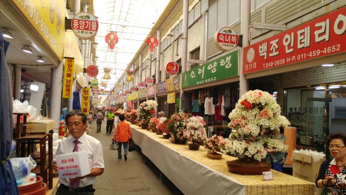 중원문화 충주전통시장축제 2017  사진