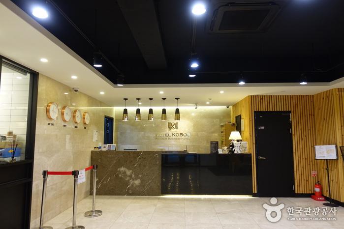호텔코보스[한국관광품질인증/Korea Quality] 사진11