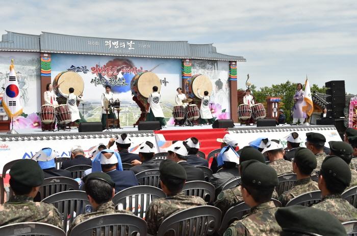 항일의병기념공원 사진2