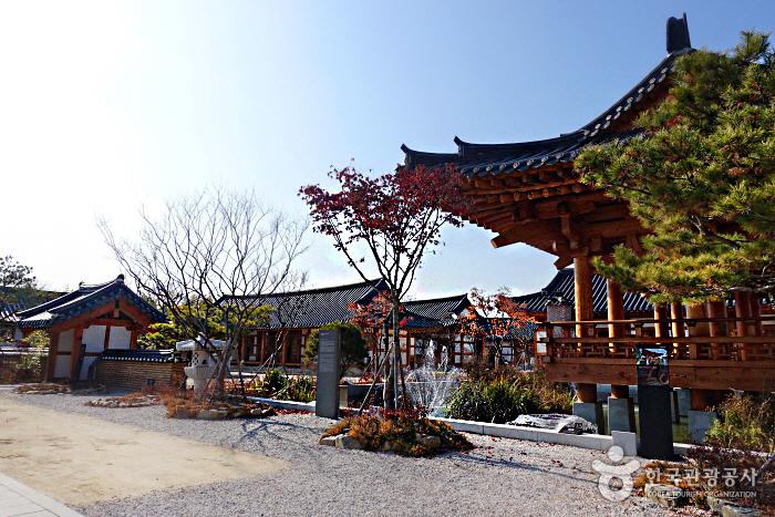 南原芸村[韓国観光品質認証](남원예촌 [한국관광품질인증/Korea Quality])