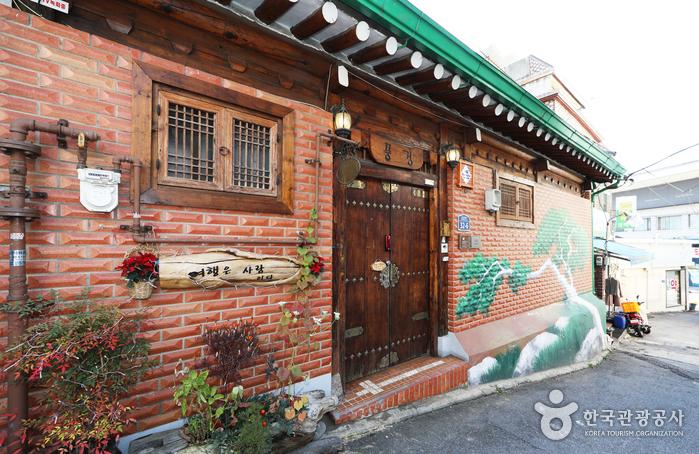 Punggyeong (풍경)