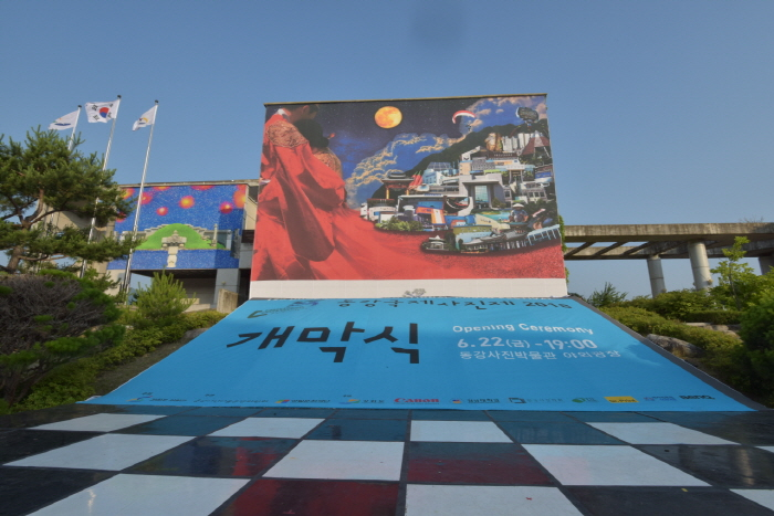 Festival international de la photo de Donggang (동강국제사진제)