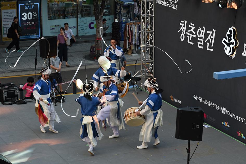 청춘열전 흥 페스티벌 2019